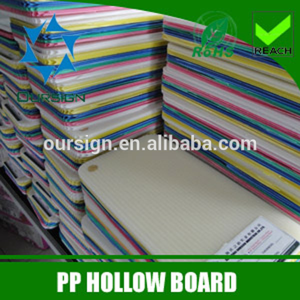 PP Hollow Board for printing and packaging